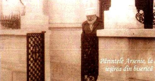 P Arsenie-tarziu