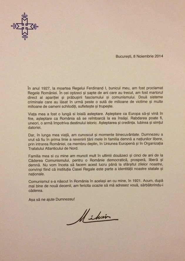 Mesajul-MS-Regelui-Mihai-Caderea-Comunismului-20nov20141
